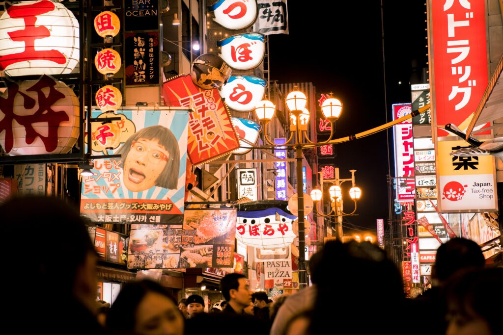 Picture of a busy street in Japan.
